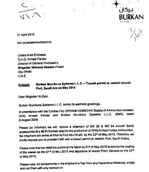 Un altro dei documenti della Burkan che fa riferimento all'invio dei container di ordigni della Rwm.