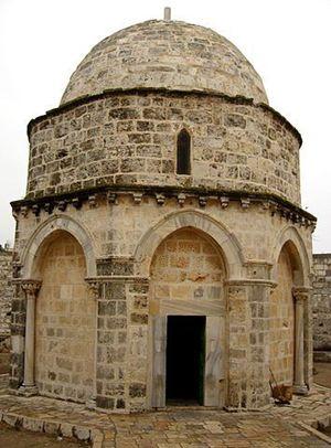 Gerusalemme, Edicola dell'Ascensione