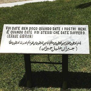 Un particolare del Giardino dei Giusti inaugurato poche settimane fa a Tunisi.