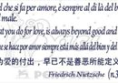 Friedrich Nietzsche (n 377).jpg