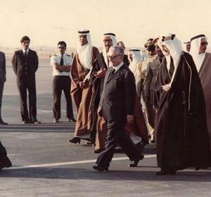 Il Presidente della Repubblica Giovanni Leone in Arabia Saudita nel 1975